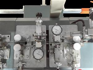 Şerit Testere Çapraz Makinesi